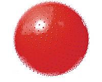 Мяч массажный для фитнеса, диаметр 65