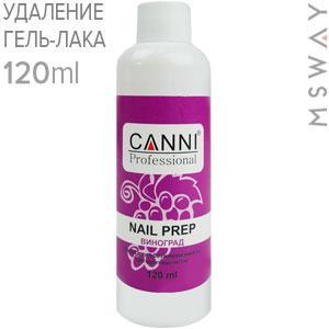 CANNI Жидкость для снятия гель-лака Gel Remover Виноград 120ml