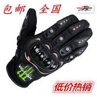 Мотоперчатки текстильные Monster Energy MS - 4376 (р - р L - XL), черный, синий