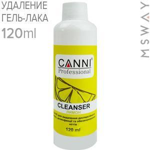 CANNI Жидкость для снятия гель-лака Gel Remover Лимон 120ml
