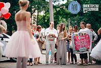Организация выписки из роддома дочери в Одессе
