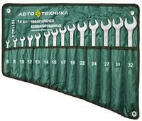 Набор ключей в брезентовом планшете 14 шт. Автотехника 101140-К