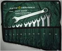 Набор ключей в брезентовом планшете 12 шт  Автотехника 101120-П