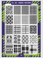Пластина для стемпинга Moyra №02 Fabric Texture/Текстура ткани