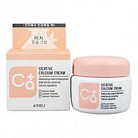 Увлажняющий крем для лица A'pieu Cicative Calcium Cream
