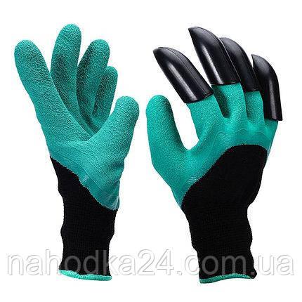 СУПЕР ЦЕНА! Садовые перчатки с КОГТЯМИ для сада. Garden Genie Gloves