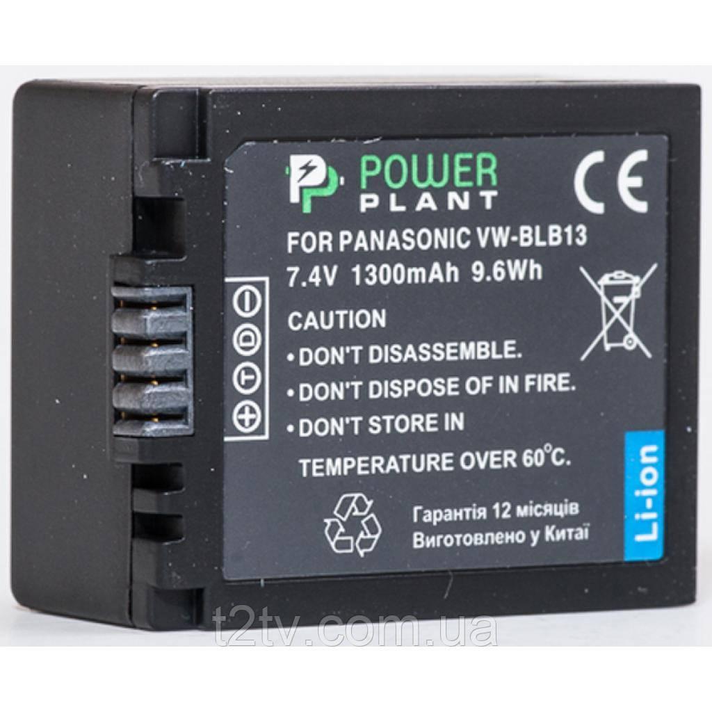 Аккумулятор к фото/видео PowerPlant Panasonic DMW-BLB13 (DV00DV1263)