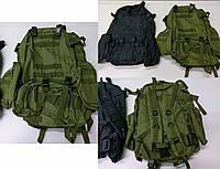 Рюкзак тактический с подсумками 35л