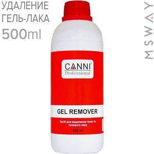 CANNI Жидкость для снятия гель-лака Gel Remover Флакон 500ml, фото 2