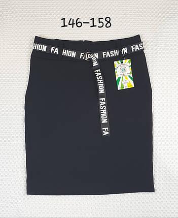 Юбка-карандаш с модным пояском  146-158 ЧЕРНЫЙ, фото 2