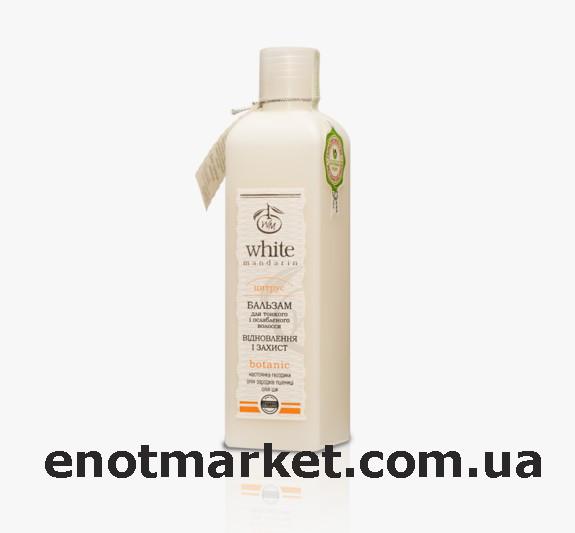 Бальзам для волос серии «Цитрус» White Mandarin (250 мл / 250 г)