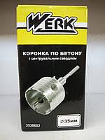 Коронка по бетону Werk SDS-plus 35 мм