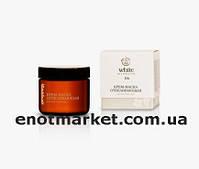Отбеливающая крем-маска для лица серии «Морские водоросли» White Mandarin (50 мл / 51 г)