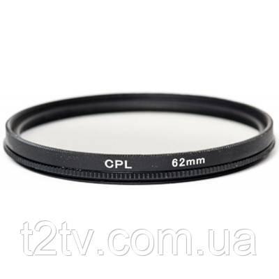 Светофильтр PowerPlant CPL 62 мм (CPLF62)