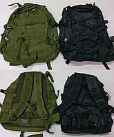 Рюкзак 3D сетка 35л