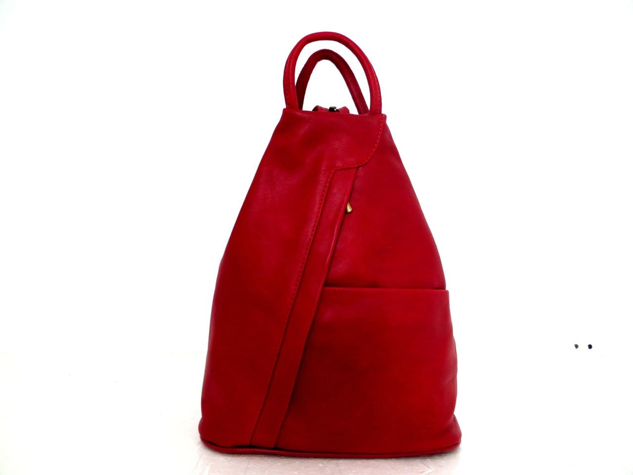 Стильная сумка-рюкзак женская кожаная Италия Красный