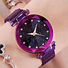 Женские часы Starry Sky Watch на магнитной застёжке Purple - Фото