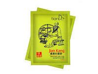 Китайский лечебный пластырь уменьшит боль в суставе.Фитопатч для тела «Янканг», 5шт в уп.
