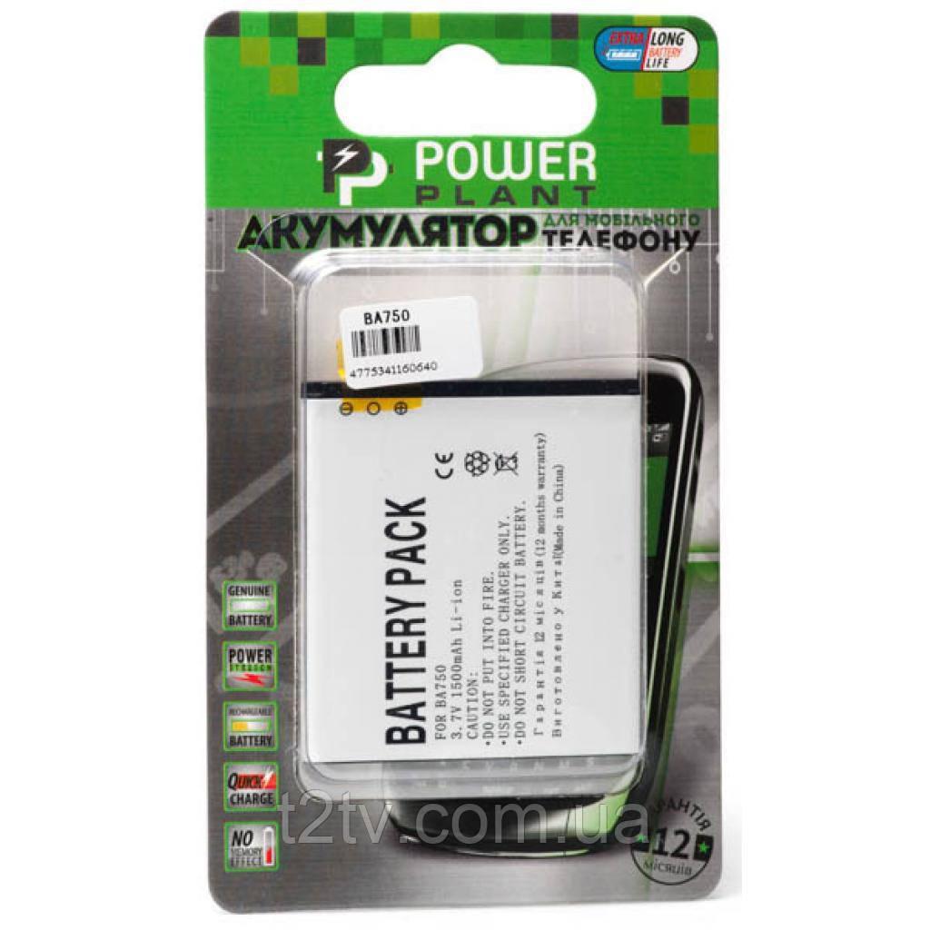 Аккумуляторная батарея PowerPlant Sony Ericsson BA750 (Xperia Arc, X12) (DV00DV6064)