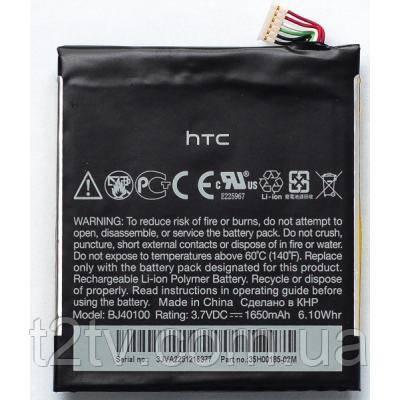 Аккумуляторная батарея PowerPlant HTC One X (One S(Z320e), Z520e, BJ40100) (DV00DV6186)
