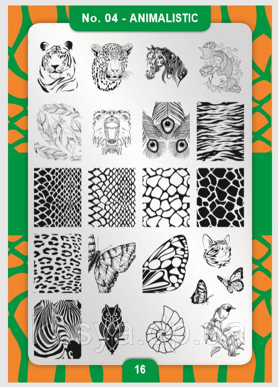 Пластина для стемпинга Moyra №04 Animalistic/Животные