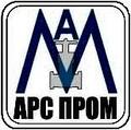 ТОВ «АРС ПРОМ»