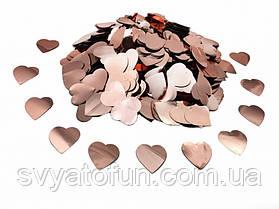 Конфетти Сердечки 25 мм, цвет розовое золото, 250 г.