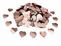 Конфетти Сердечки 25 мм, цвет розовое золото, 50 г.