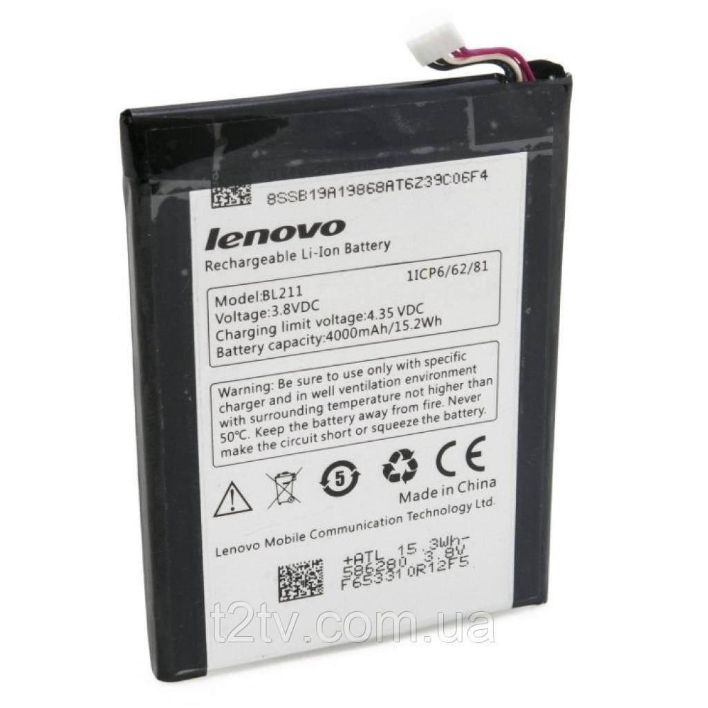 Аккумуляторная батарея EXTRADIGITAL Lenovo BL211 (4000 mAh) (BML6376)