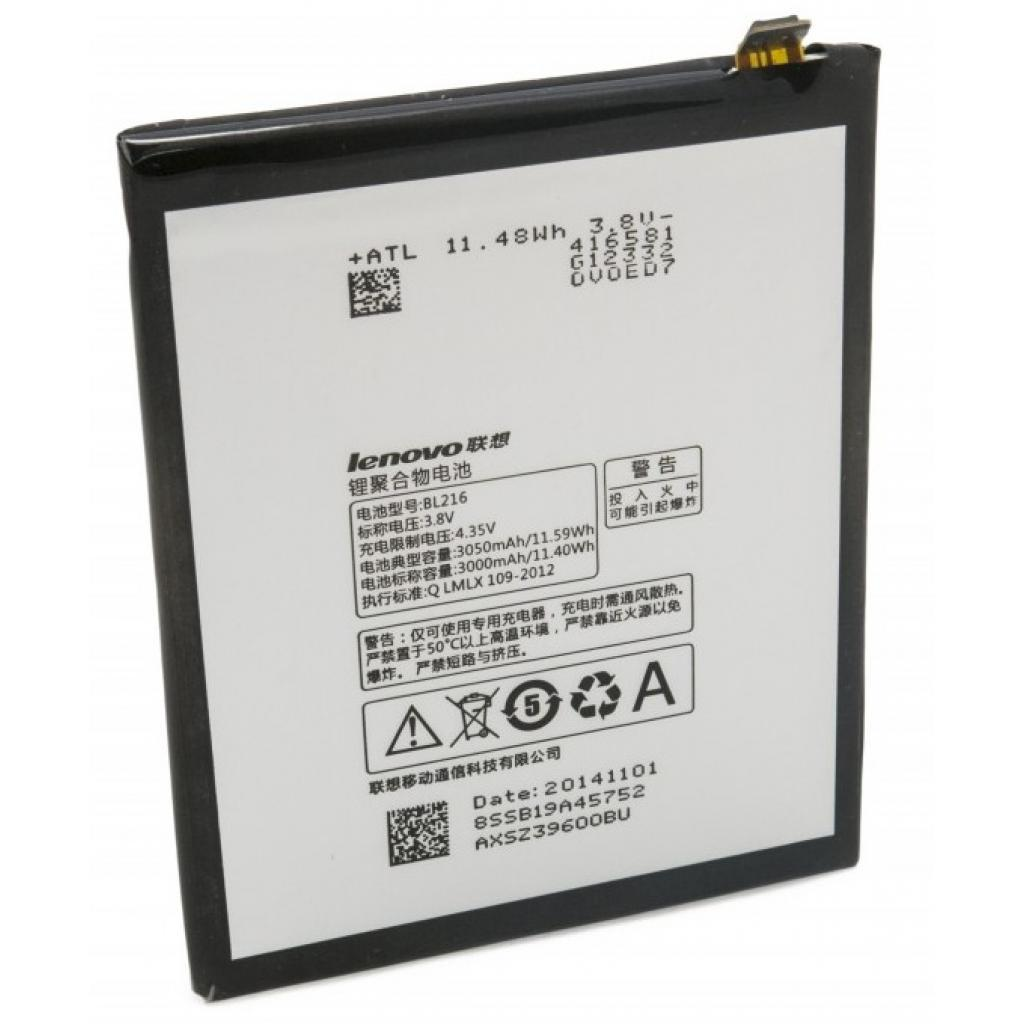 Аккумуляторная батарея EXTRADIGITAL BL216 (3050 mAh) (BML6378)