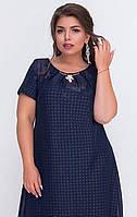 Платье женское Минова тисненый шифон на подкладке 54,56 темно синий
