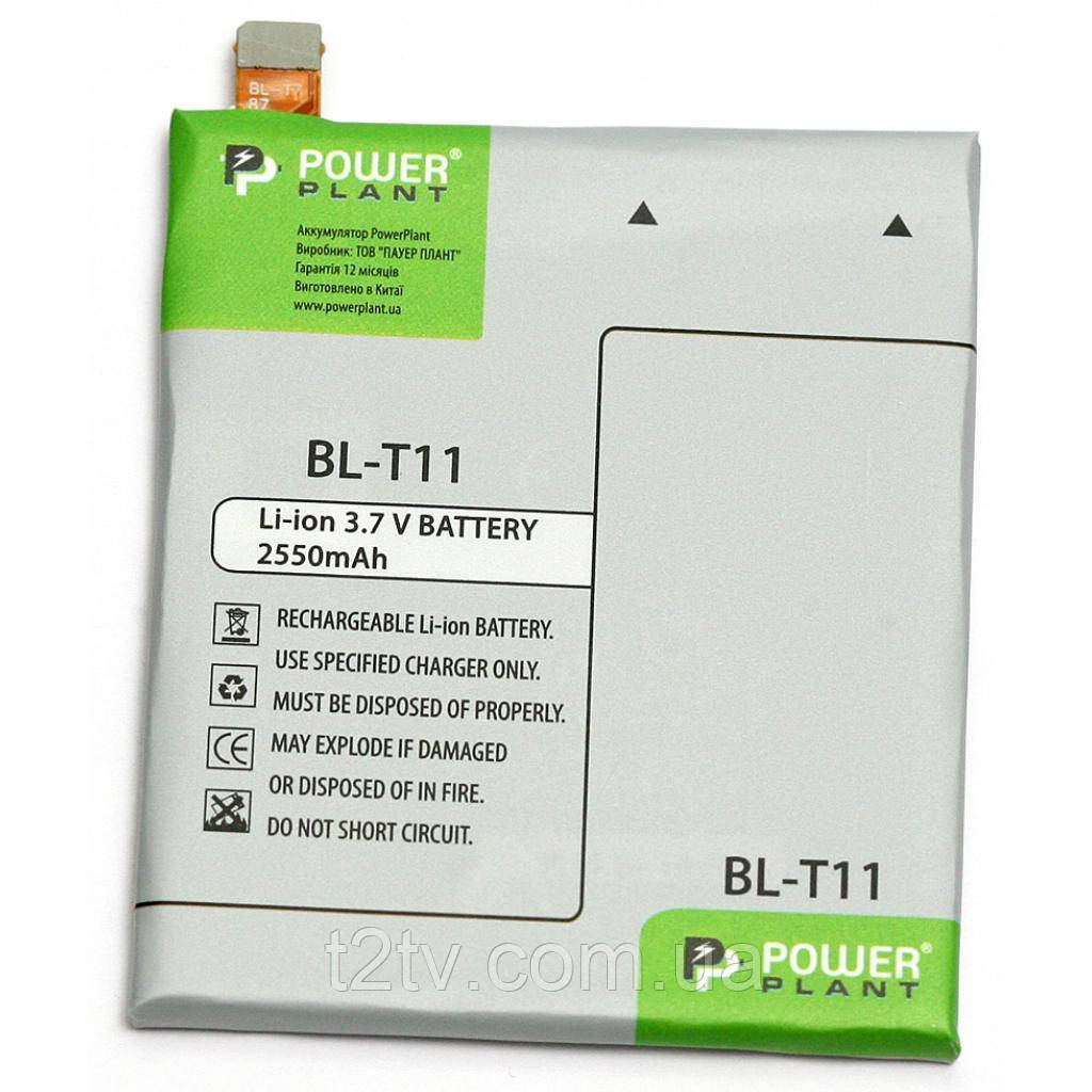 Аккумуляторная батарея PowerPlant LG BL-T11 (F340) 2250mAh (DV00DV6298)