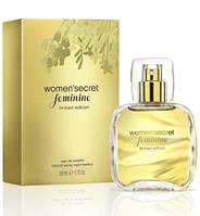 WOMEN`SECRET FEMENINE L/ed -100 ml (туалетная вода)