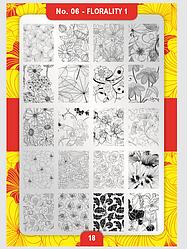 Пластина для стемпинга Moyra №06 Florality 1/Флора 1