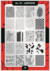Пластина для стемпинга Moyra №07 Labyrinth/Лабіринт