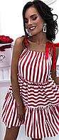 Легкое летнее платье