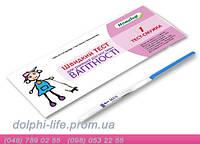 Экспресс-тест (полоска) для ранней диагностики беременности HomeTest эконом упаковка