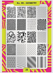 Пластина для стемпинга Moyra №08 Geometry/Геометрія