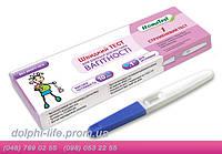 Экспресс-тест струйный для ранней диагностики беременности HomeTest 1 шт в упаковке