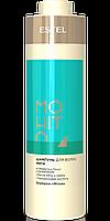 "Шампунь для волосся ""М'ята"" Estel Professional Mohito Mint, 1000 мл."