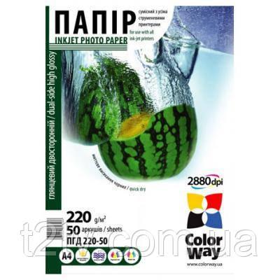 Бумага ColorWay A4 (PGD220050A4)