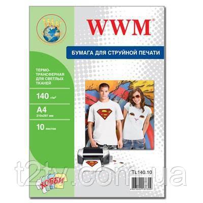 Бумага WWM A4 Termotransfers/White (TL140.10)