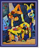 """Репродукция  современной картины """"Цирк II""""  28 х 35 см"""