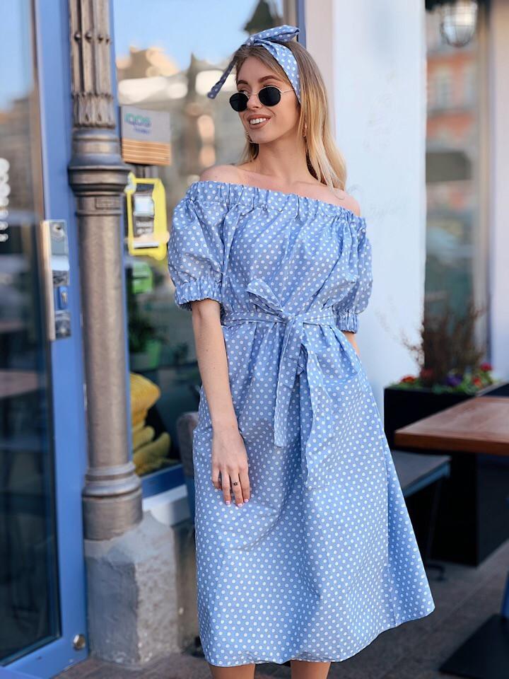 Сукня жіноча літній з откртые плечі