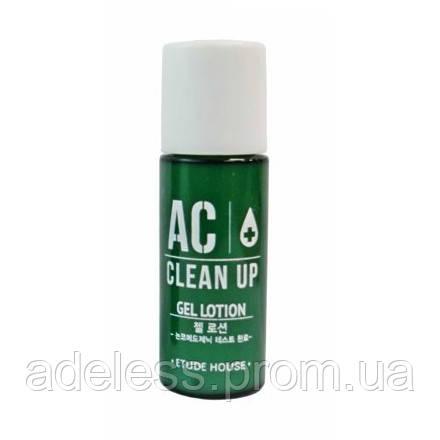 Гель-лосьон для проблемной кожи ETUDE HOUSE AC Clean Up Gel Lotion. Пробник 15 мл