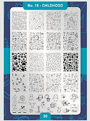 Пластина для стемпинга Moyra №18 Childhood/Детство