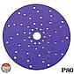 Круг абразивный 3M Hookit™ Cubitron™ II 150 мм, фото 2