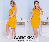 Стильное трикотажное платье , фото 1