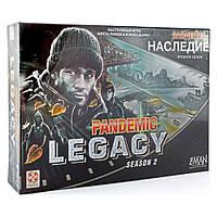 Настольная игра Пандемия: Наследие. Сезон 2 (черная) (Pandemic Legacy: Season 2, black)