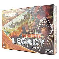 Настольная игра Пандемия: Наследие. Сезон 2 (желтая) (Pandemic Legacy: Season 2, yellow)